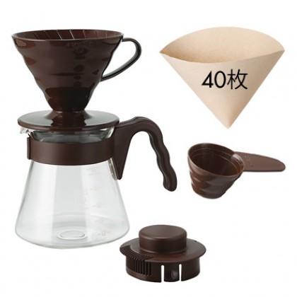 Hario V60 02 Kahve Demleme Kiti Kahverengi